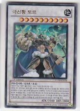 YU-GI-OH Thor Herr der Asen Ultra Rare koreanisch