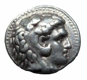 SELEUKID, EMPIRE. SELEUKOS I NIKATOR AR TETRADRACHM BABYLON MINT (578U)