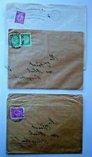 (3) 1950 Covers from Jerusalem, Palestine to Kingston NY