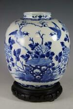 KANGXI 17th Century Chinese Blue and White Jar sign Four Character