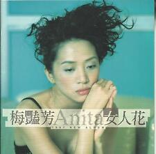 Anita Mui (Mei Yan Fang): Nv Ren Hua        CD