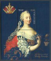 * Kroatien, 2017, 5 x BLOCK **, 300 Jahrestag der Geburst von Maria Theresia