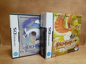 Nintendo DS Pokemon Heart Gold & Soul Silver set Japan NDS w/ one pokewalker