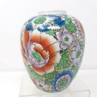"Porcelain Vase Large Lotus Flower Gold Embossed China 5"" Tall"