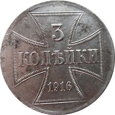 NEBENGEBIETE  Jäger 603   3 Kopeken  1916 A  VZ-STG     502062
