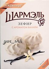Sharmel Vanilla  - Zefir (Zephir) - Udarnitsa - GMO and Gluten Free