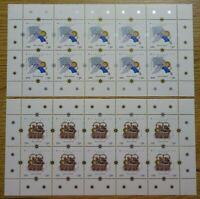 10 x Bund Nr. 2084 - 2085 KB postfrisch BRD Kleinbogen Zehnerbogen Weihnachten