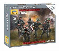 Zvezda 6270 German Panzergrenadiers