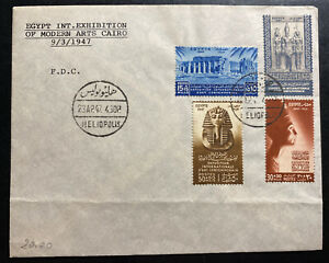 1947 Heliopolis Egypt First Day Cover International Contemporary Art Exhibition