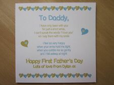 Personalised Essentials First 1st Father's Fathers Day Card - Daddy, Pops etc