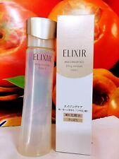 SHISEIDO ELIXIR SKIN CARE BY AGE lifting moisture Lotion 170ml NIB Full Size