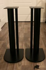 Atacama Speaker Stands 600 mm