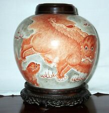 """Antique Chinese Porcelain Pixiu Ginger Jar. 10"""" Tall with base"""