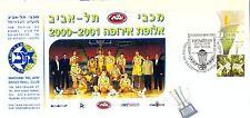 ISRAEL 2001 MACCABI TEL AVIV EUROPEAN BASKETBALL CHAMPIONS COVER