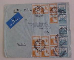 PALESTINE #93A COIL x10 cat.$350.00 JERUSALEM 1947 TO USA