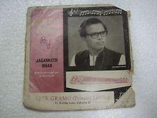 JAGANNATH DHAR ELECTRIC GUITAR INSTRUMENTAL rare EP RECORD 45 vinyl INDIA  VG-