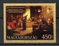 Hungary 2018 MNH Unitarian Church 450 Yrs 1v Set Art Paintings Religion Stamps