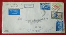 Mayfairstamps Middle East 1966 Registered Airmail Cover to USA wwe95537