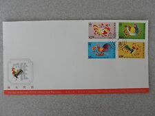 Hong Kong 1993 Year of the Cock First Day Cover, Excellent Condition