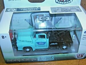 M2 Machines Limited Edition 1956 Ford F-100 Tow Truck Rubber Tires NISP Green