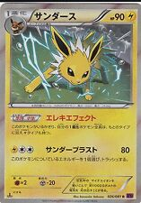 Pokemon Card Jolteon 026/081 R HOLO 1st Ed Japanese XY7 Bandit Ring - Mint