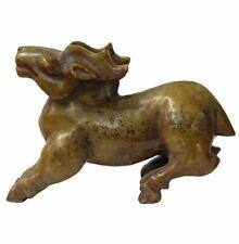 Natural Yellow Stone Ancient Chinese Mythology Dragon Kirin Lucky Statue n316