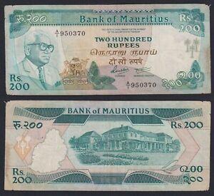 Mauritius 200 rupees 1985 BB-/VF-  A-01