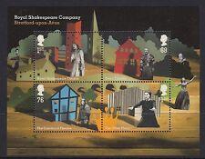Great Britain 2011 - Royal Shakespeare Company (Miniature Sheet)