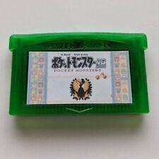 Pokemon Silver Version Spaceworld 1997 DEMO GBA *CUSTOM *DEBUG *NOT RELEASED
