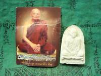 Phra LP Pae Wat Phikulthong Magic Monk Buddhist Talisman Real Thai Buddha Amulet