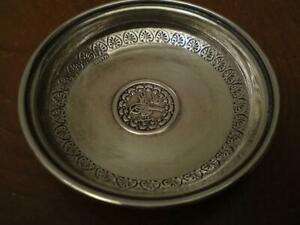 Small Solid 900 Silver Dish with Repousse & Chasing design Ottoman Empire Tughra