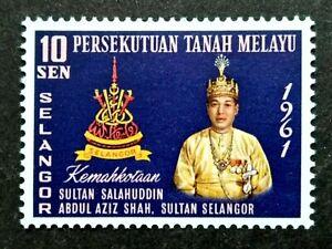 Federation Of Malaya 1961 Installation Sultan Selangor Single Issue - 1v MLH