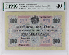 New ListingBulgaria Nat'L Bank 1916 100 Leva Zlato #20a Pmg 40 Cross&Curl No Prefix Letter