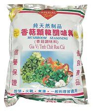 Imperial Taste Mushroom Seasoning MSG SUBSTITUTION 14 oz-Wynmarket