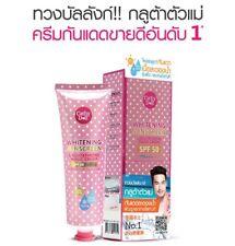 60 ml.Cathy Doll Karmart BB Cream L-Glutathione SPF 50 Pore Tightening Whitening