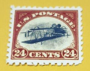 U.S.A. 1918 INVERTED JENNY. REPRO.