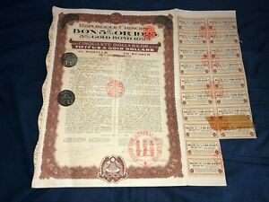 $50 Chinese 5% Gold Bond 1925 Boxer Loan share certificate bond