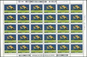 Brazil 2173-2174 sheets,MNH.Michel 2310-2311. Santos-Dumont flight,80,1989