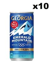 Georgia Coffee Emerald Mountain No.1 Blend, 185ml (Pack of 10), Product of Japan