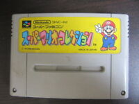 Super Famicom Super Mario Collection Japan SFC SNES