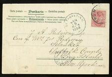 DANISH WEST INDIES #29 Used on ST. THOMAS Waterfront postcard to USA 1904 / USVI