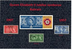 QEII NICE DISPLAY OF 1957 JUBILEE JAMBOREE SET KUWAIT MINT