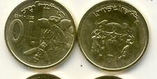 MAROC MOROCCO 10 centimes 2011 NEUVES UNC