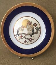 """Vintage Wall Hanging Plate Blue Owl Decorative Beautiful Unmarked 9"""""""