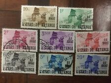 Africa Congo 1960 Independence Stamps Lot 1