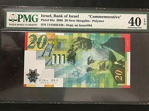 Bank of Israel 20 New Sheqalim 2008-Polymer, Commemorative, 60 Years, PMG, P#63a