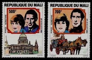 Mali C436-7 MNH Charles & Diana Wedding, Coach & Horses, St Paul's Cathedral