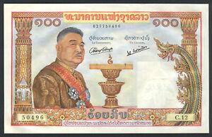 LAOS - 100 KIP 1957 - Banknote Note - P 6 P6 (AU-UNC)