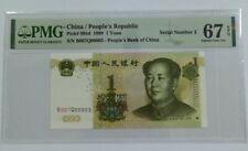 "1999 CHINA 1 YUAN PMG67 EPQ SUPERB GEM UNC  ""Low No. Serial #3"" {P-895d}"