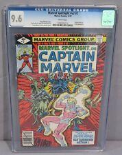 MARVEL SPOTLIGHT #2 (Captain Marvel, Drax app) CGC 9.6 NM+ 1979 Frank Miller